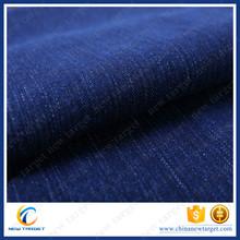 Cost of denim jeans textile pants fabrics meter