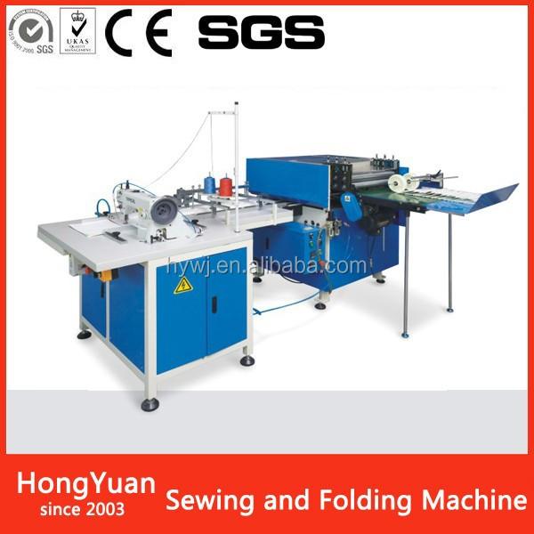 sewing machine values blue book