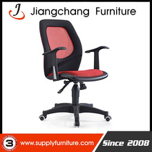Adjustable Ergonomic Chairs Office On Sale JC-O38