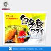China Hot Sealable Laminated Flexible Frozen Food Bag