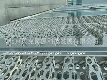 edificio decorazione in alluminio piastra piastra di alluminio sabbiatura