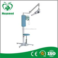 MY-D041 hospital x-ray dental price