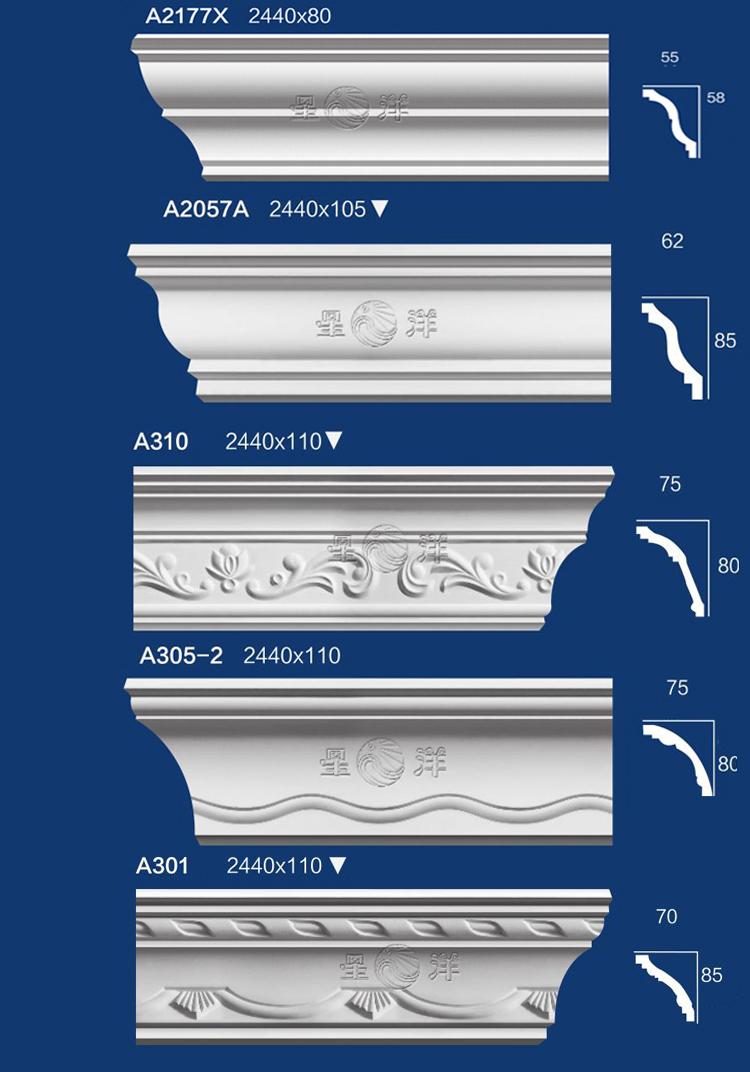 pl tre corniche moulures moulures id de produit 436539515. Black Bedroom Furniture Sets. Home Design Ideas