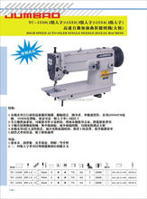 Hot selling factory directly flatlock sewing machine