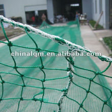 Baseball cage net