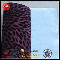 wholesale stretch flock material