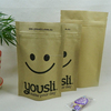 Stand Up Kraft Paper Bag For Dry food Packaging With Zipper