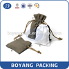 2015 Hot Sale Environmentally Friendly Recyclable Jute Bag