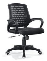 hot slae mesh staff task office chair
