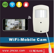 H.264 night vision P2P motion detection wireless web camera