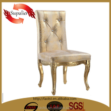 Antique French Style High Back Gold Dining Chair