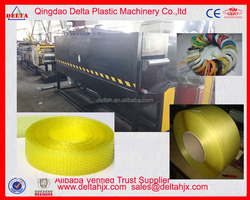 PP strapping straps machine production line PP packing belt extrusion machine