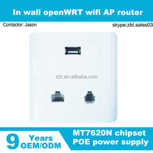 300Mbps In wall wifi Access point suitable for hotel, the Air port, shopping mall, home