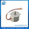 /product-gs/permanent-magnet-12v-dc-stepper-motor-60352473552.html