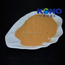 KONO Supply Horse Chestnut Extract Escin 98%