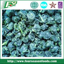 IQF/frozen spinach balls 20g/30g/50g , fresh spinach 2015 new crop