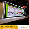 Square advertising led panel with transparent light frame