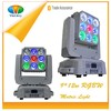 hot sell american dj lighting 9*12w moving head party lights