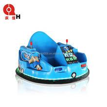 QH-BC201 New Laser Shooting Battery UFO Bumper Car