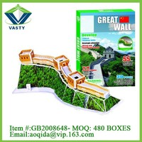 Educational 3D puzzles the Great Wall architectural model