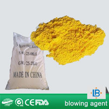 LGB factory azodicarbonamide ac blowing agents,powder type and plastic auxiliary agents