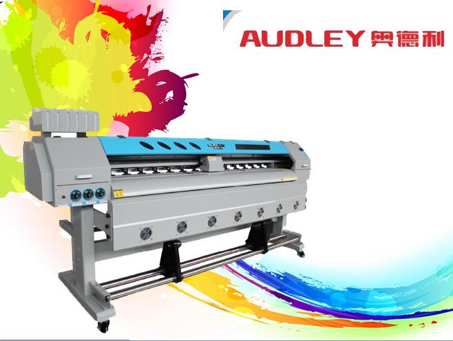 Trade Assurance Ecosolvent Self Adhesive Vinyl Inkjet Roll