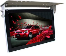 Taxi/Bus LCD MultiMedia Advertising Player, network Digital Signage