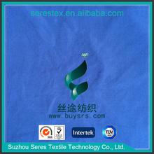 China Wholesale 50D Satin Imitation Memory Fabric For Jacket
