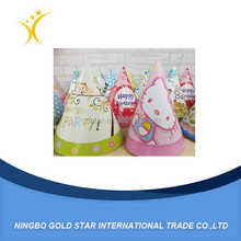 2016 Wholesale New fashion color cheap birthday party paper hat