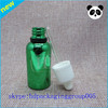 gold manufature supply e liquid empty bottles made in China