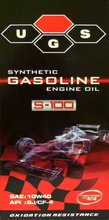 Synthetic Engine Oil S-100
