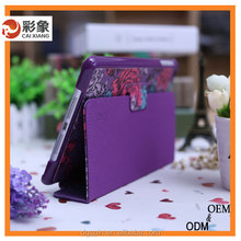2015 Alibaba Express china market tablet cover with stand for ipad air case for ipad mini case for ipad2/3/4/5