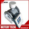 remote type water flow sensor