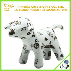 2014 new design top quality cute kids dog toys promotion gifts with logo print