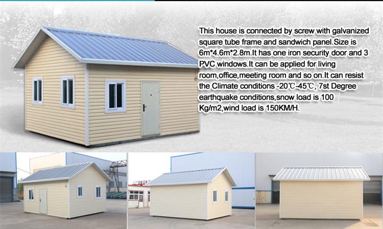 Emejing Modular Beach House Plans Gallery - Interior designs ideas ...