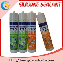 CY-500 Sanitary Neutral Sealant ge silicone sealant