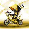 YIMEI children tircycle/ kids tricycle/baby tricycle with CE Certificated