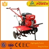 Best Agricultural Equipment Disc Plough for Paddy Cultivator