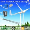 5KW Horizontal Axis Wind Turbine Blades For Sale