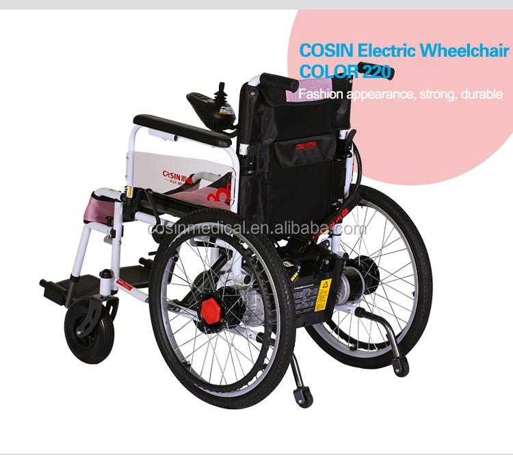 c 233 l 232 bre batterie 233 lectrique pliable fauteuil roulant couleur 220 produits th 233 rapeutiques de