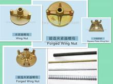 Doka Formwork Accessories/Wing Nut
