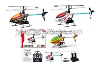 SYMA F3 2.4G Single Blade MINI 4channel RC helicopter