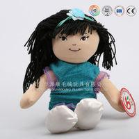 Pretty big girl doll 3D face plush doll