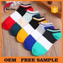 OEM High Quality Custom Men Knitting Invisible Sock NO show Sock Stars SockAnti-Foul Breathable Eco-friendly Sock