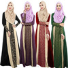 Muslim Long Sleeve Loose Baju Dress//Women Baju Dress