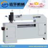 Veneer Splicer MH1130/ Veneer Composer Stitching splicer