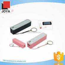 Newest mobile power bank small with cable line