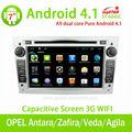 Pure android 4. 1. opel antara/zafira/corsa autoradio gps con bluetooth/radio/tv/gps/3g/wifi/android! De buena calidad!