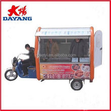 2015best selling new coffee tricycle electric cargo bike