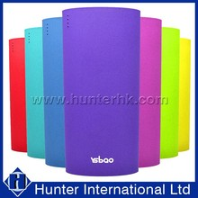 Colorful Matt Surface 15600 mah Ysbao Power Bank